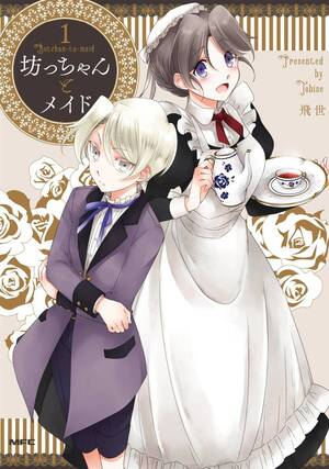 Young Master and Maid