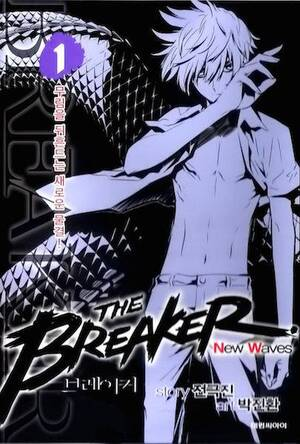 The Breaker - New Waves - 70