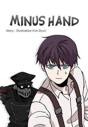 Minus Hand