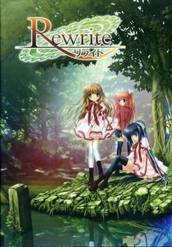 Rewrite (Visual Novel)
