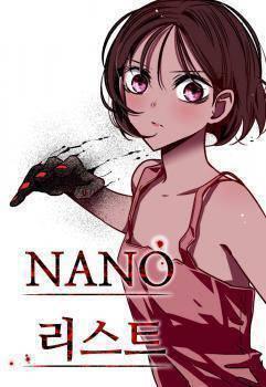 Nano List - 34