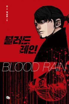 Blood Rain - 3