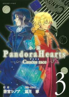 Pandora Hearts: Caucus Race