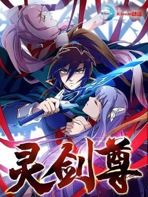 Spirit Sword Sovereign - 46
