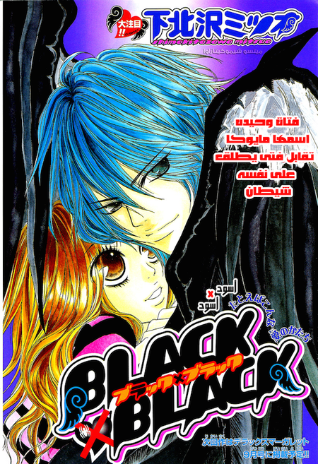 BlackxBlack