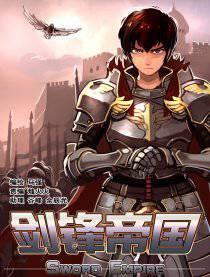 Sword Empire - 1
