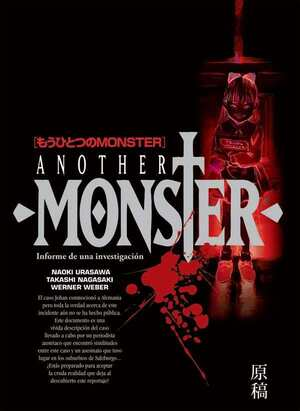 Another Monster- The investigative report