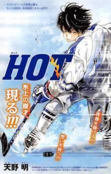 Hot - Oneshot - ون شوت