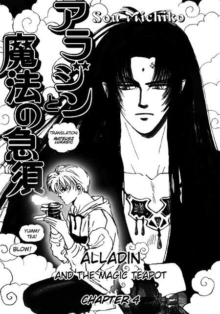Alladin and the Magic Teapot