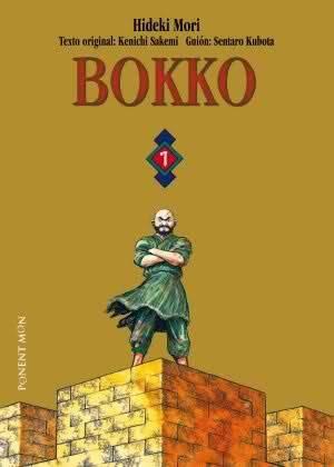 Bokko