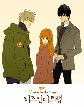 Cheese in the Trap - 231