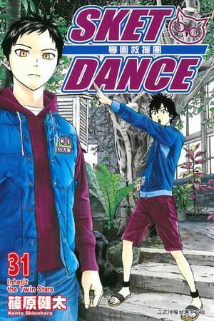 Sket Dance - 220