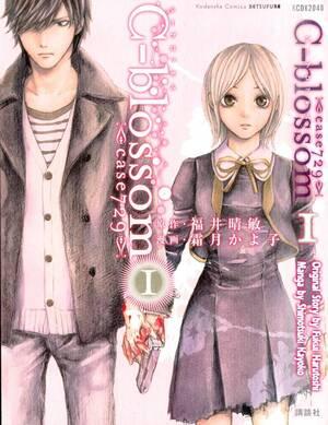 C-Blossom - Case 729