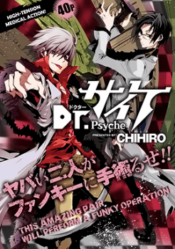 Dr. Psyche