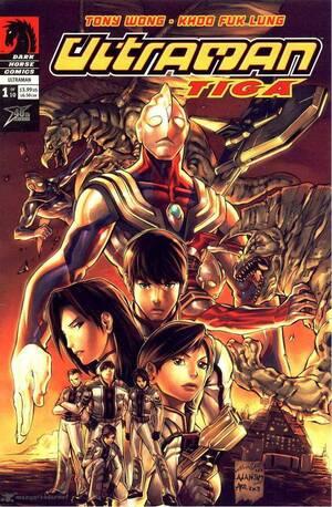 Ultraman Tiga - 6