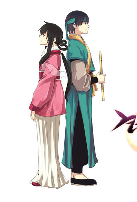 Gyon-Woo & Jik-Nyu