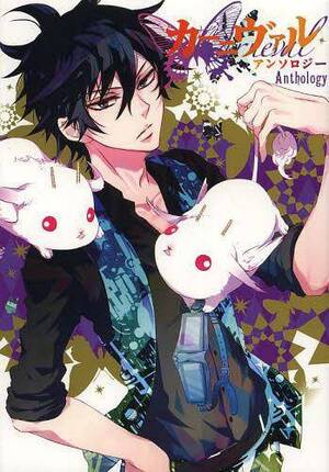 Karneval Anthology