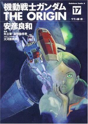 Kidou Senshi Gundam: The Origin - 94