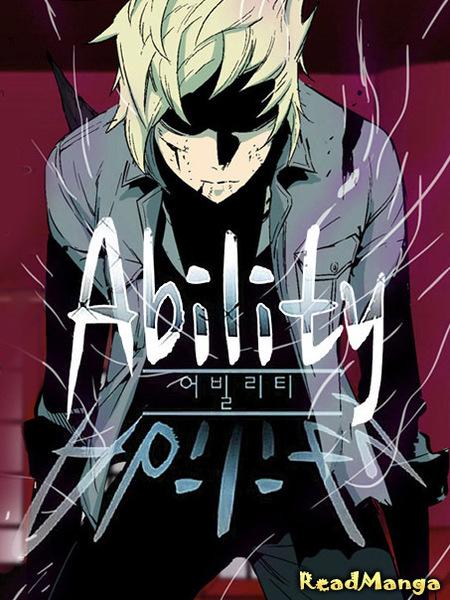 Ability - 53