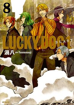 Lucky Dog 1 Blast - 15