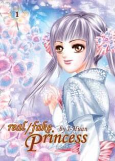 Real/Fake Princess