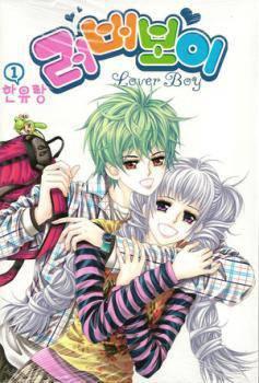 Lover Boy - 44