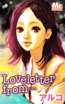 Love Letter from...