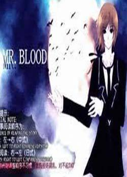 Mr. Blood