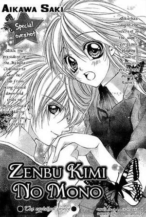 Zenbu Kimi no Mono