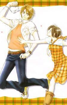 Nonchan to Watashi