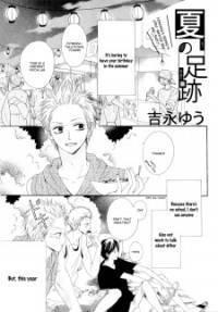 Natsu no Ashiato