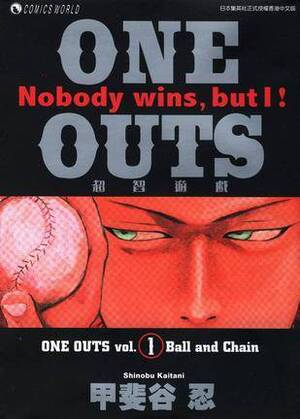 One Outs - 126