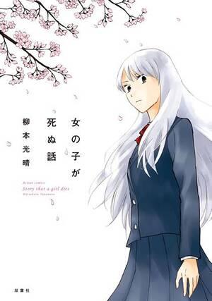 Onnanoko ga Shinu Hanashi - 5