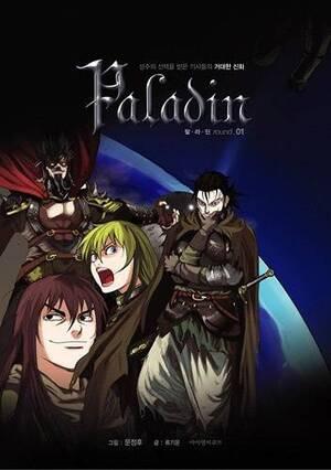 Paladin - 23