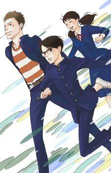 Sakamichi no Apollon