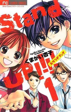 Stand Up!!!!  (KUMAGAI Kyoko)