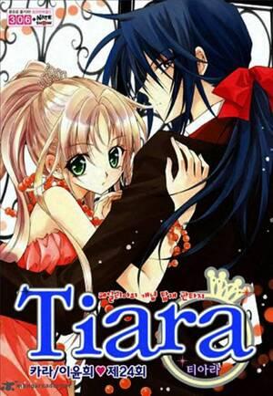 Tiara - 12