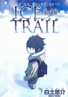 Tale of Fairy Ice Trail - Koori no Kiseki