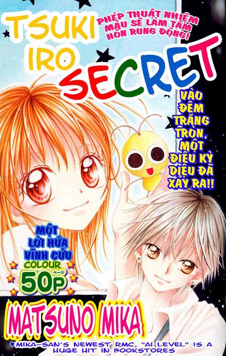 Tsuki Iro Secret
