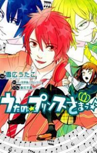 Uta no Prince-sama - 3