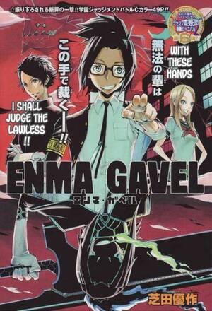 Enma Gavel