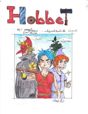 Hobbets
