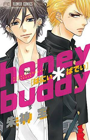 Honey*Buddy