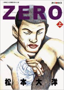 Zero (MATSUMOTO Taiyou)