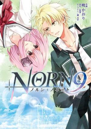 Norn 9: Norn+Nonet