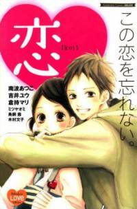Senpai and His Girlfriend
