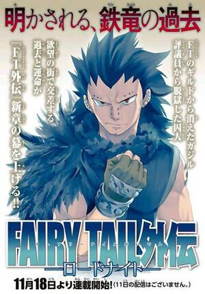 Fairy Tail Gaiden: Road Knight