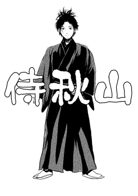 Samurai Akiyama