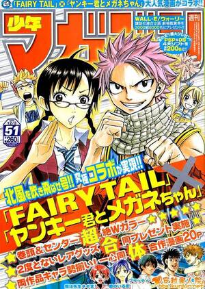Fairy Tail Megane