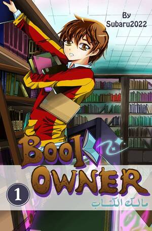 Book Owner